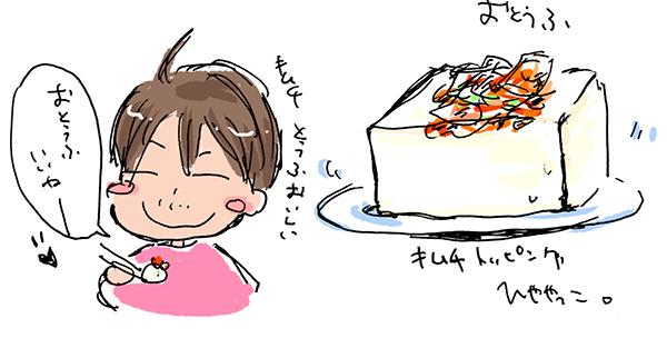 糖質制限02