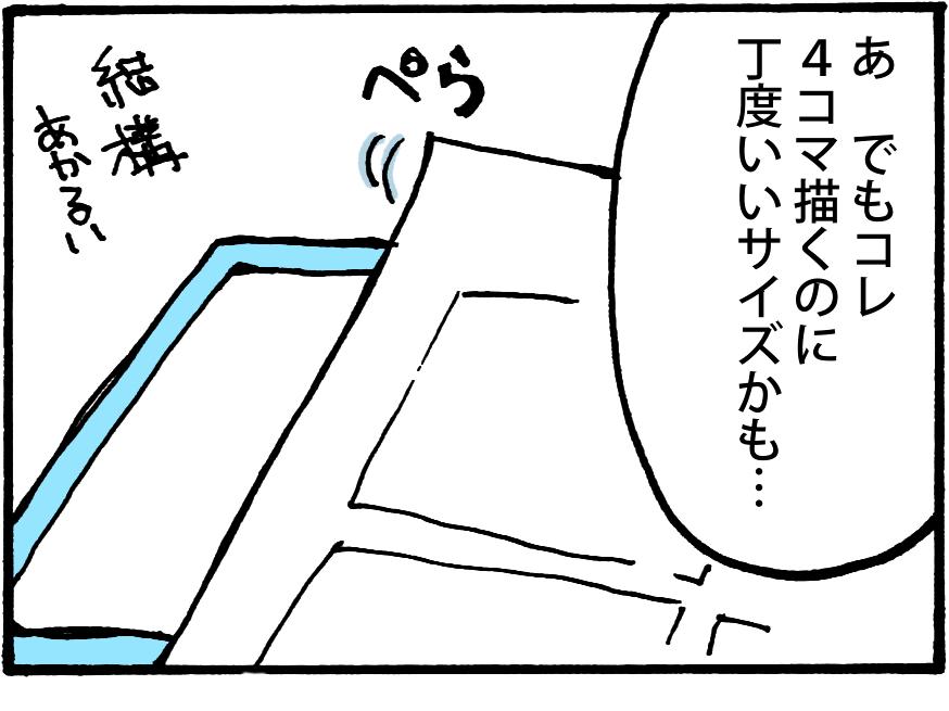 cao06