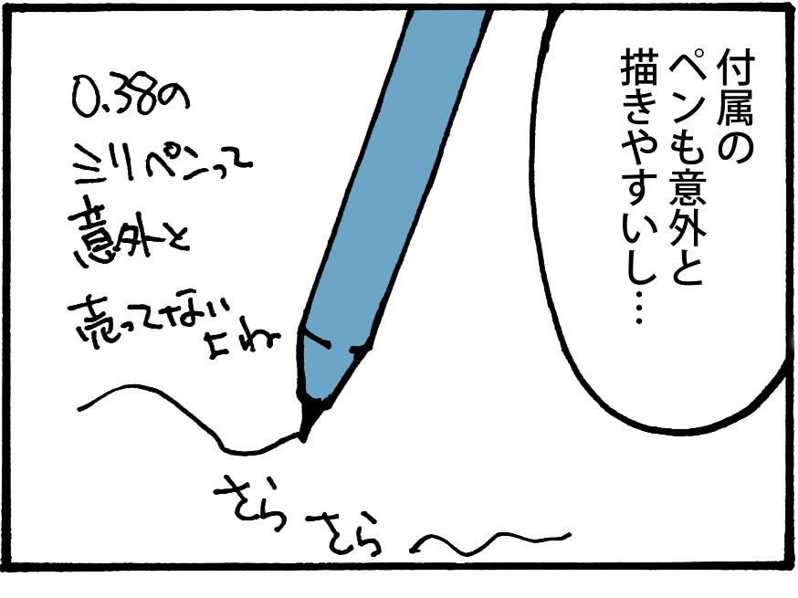 cao07